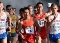 программа Матч Арена: Лёгкая атлетика Ходьба Командный чемпионат мира День 2 й Трансляция из Китая
