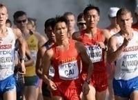 программа Матч Арена: Лёгкая атлетика Ходьба Командный чемпионат мира Трансляция из Китая