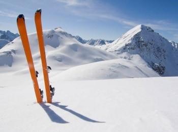 программа Евроспорт 2: Лыжное двоеборье Кубок мира Лиллехаммер Гонка преследования 10 км