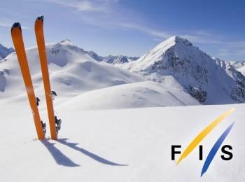 программа Евроспорт 2: Лыжное двоеборье Кубок мира Лиллехаммер HS 140