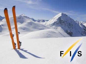 программа Евроспорт: Лыжное двоеборье Кубок мира Валь ди Фьемме HS 104 Команды
