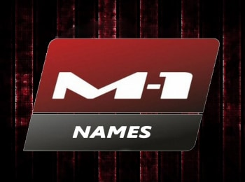 программа M1 Global