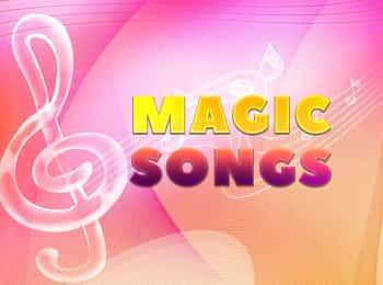 Magic-Songs-Лес