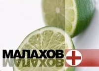 программа Тонус-ТВ: Малахов