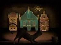 программа Россия Культура: Маленькая ночная симфония