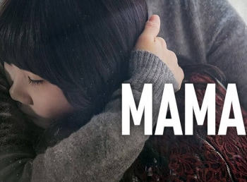 программа Домашний: Мама 12 серия