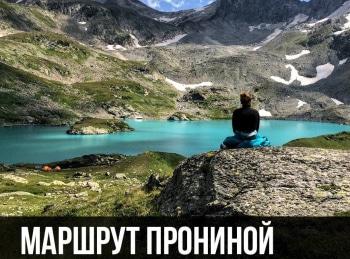 программа Телепутешествия: Маршрут Прониной Республика Коми Олени