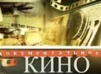 Март-85-го-Как-Горбачёв-пришёл-к-власти