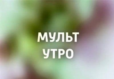 Маша и медведь - Yaom.ru кадр