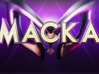 программа НТВ: Маска