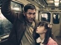 программа ТВ 1000 русское кино: Метро