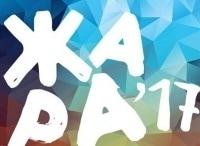 Международный-музыкальный-фестиваль-Жара-Гала-концерт