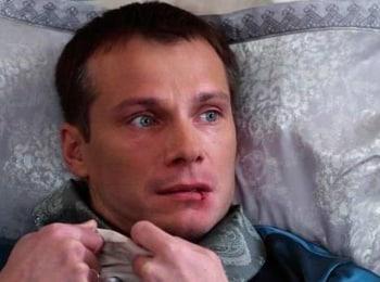 программа Русский роман: Миллионер