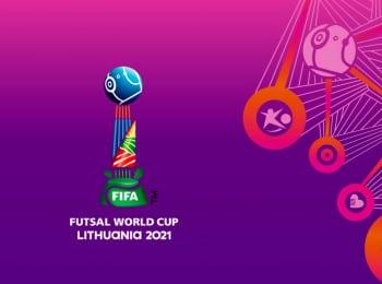 программа Матч Игра: Мини футбол Чемпионат мира 1/8 финала Трансляция из Литвы