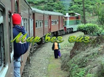 программа Русский Экстрим: Мир без виз Непал Тропа вокруг Манаслу