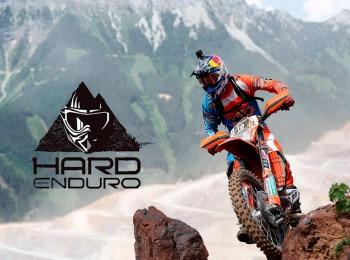 программа Русский Экстрим: Мировая серия по мотоэндуро Hard Enduro, этап 2, Франция