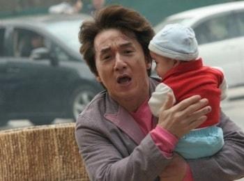 программа Кинокомедия: Младенец на $30 000 000