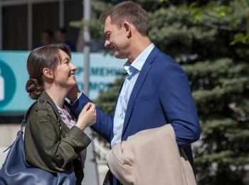 программа Русский роман: Мое сердце с тобой