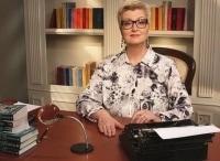 программа ТВ Центр: Мой герой Ксения Стриж
