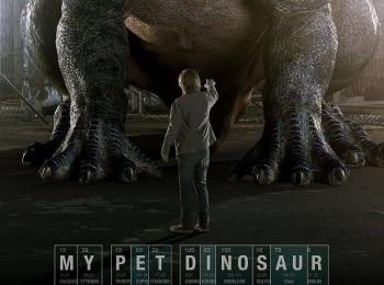 программа Канал Disney: Мой любимый динозавр