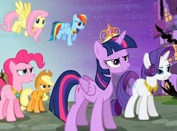программа Карусель: Мой маленький пони: Дружба — это чудо Потерянный смех