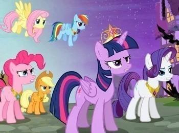 Мой маленький пони: Дружба — это чудо в 18:00 на канале Мульт