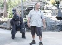 программа Про любовь: Мой парень из зоопарка