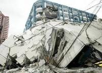 Молниеносные катастрофы 33 серия в 14:15 на канале