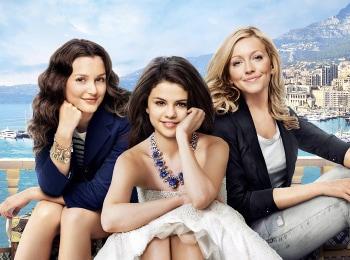 программа Киносвидание: Монте Карло