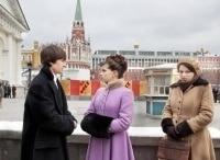программа ТВ 1000 русское кино: Мосгаз 10 серия