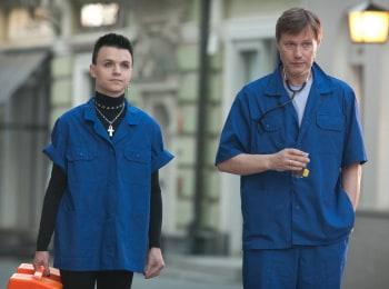 программа Про любовь: Московские сумерки 2 серия