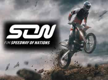 программа Матч Арена: Мотоспорт Спидвей Кубок наций Финал Трансляция из Великобритании