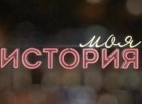 программа ОТР: Моя история Сергей Шаргунов