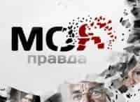 программа Пятый канал: Моя правда Алексей Панин