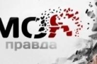 Моя правда Игорь Петренко в 12:25 на канале