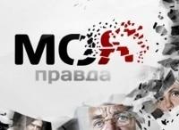 Моя правда Виктор и Ирина Салтыковы