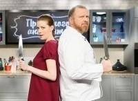 Моя твоя еда 3 серия в 19:30 на канале