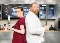 программа Кухня ТВ: Моя твоя еда 4 серия