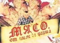 программа ЕДА: Мясо От филе до фарша Равиолини с ягнятиной в соусе из тунца