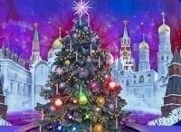 программа Карусель: На Главной Ёлке Страны Новогодняя феерия Тайна планеты Земля