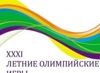 На-XXXI-летних-Олимпийских-играх-в-Рио-де-Жанейро-Церемония-закрытия