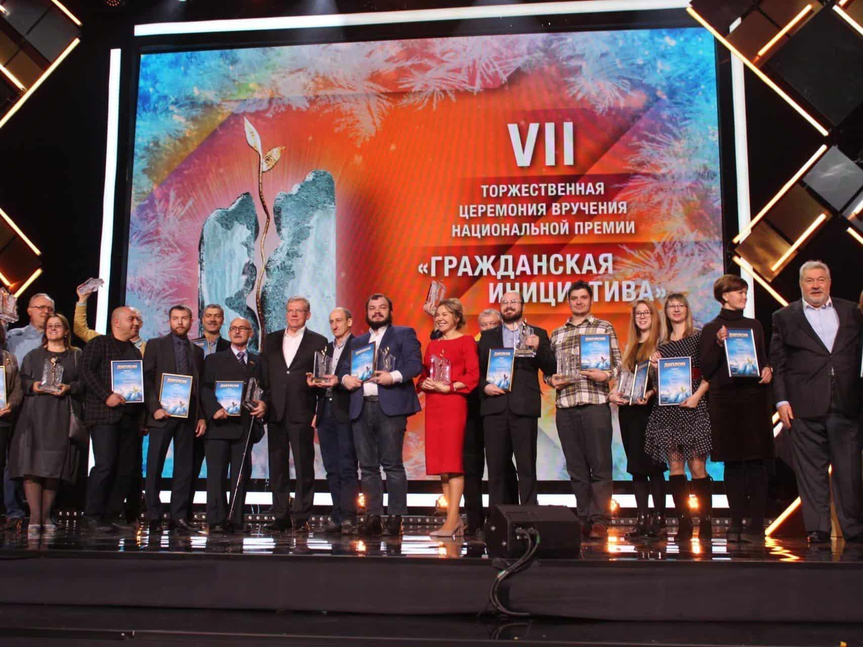 программа ОТР: Национальная премия Гражданская инициатива VII торжественная церемония награждения