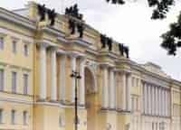 программа Russian Travel: Национальная президентская библиотека