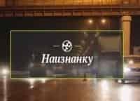 программа Москва-24: Наизнанку