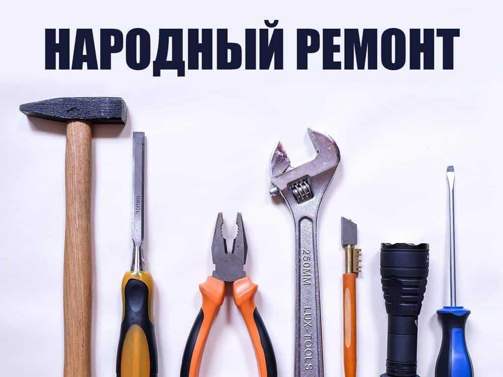 программа ТНТ: Народный ремонт 3 серия