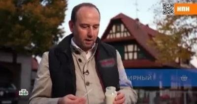 НашПотребНадзор 79 серия в 06:40 на НТВ Стиль