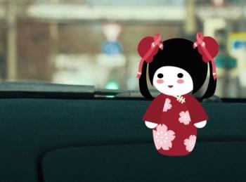 Нереалити шоу: сделано в Японии 15 серия в 13:00 на канале