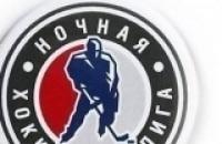Ночная хоккейная лига Лига чемпионов Группа Б 1/2 финала Прямая трансляция в 14:25 на канале