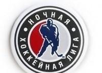 Ночная хоккейная лига Лига чемпионов Группа Б 1/2 финала в 22:05 на канале