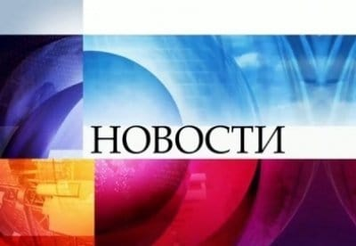 Ночные новости фильм , кадры, актеры, видео, трейлеры, отзывы и когда посмотреть | Yaom.ru кадр